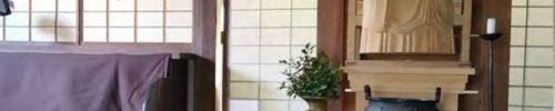 Un ango à Tosho-ji – Jean-Marc Delom